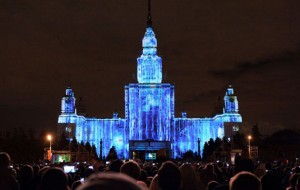 Projection mapping in Moskou