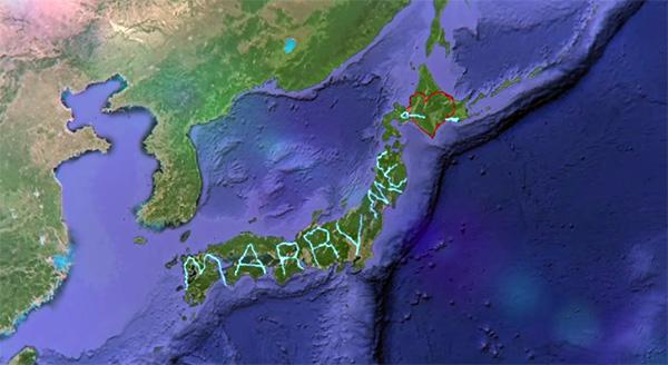 Smoorverliefde man reist door heel japan om zijn vrouw ten
