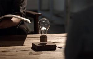 zwevende-lampen-flyte