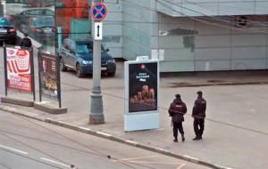 advertentie-politie-rusland