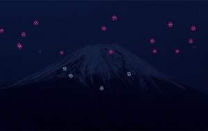 drone-lichtshow-fuji