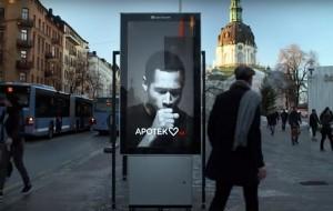 roken-billboard