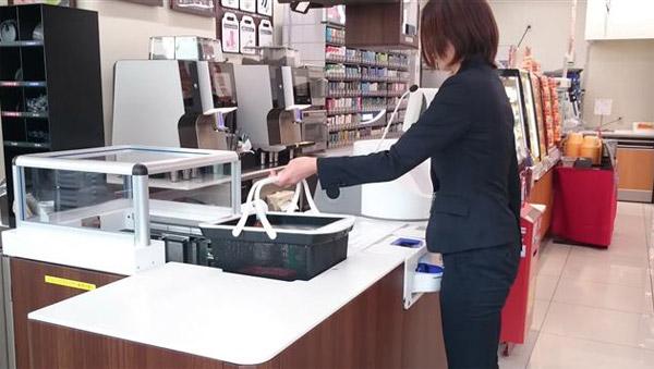 japan-winkelmand