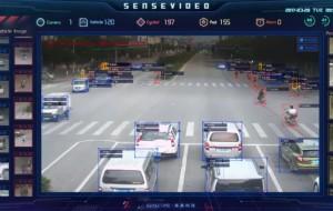 surveillance-china