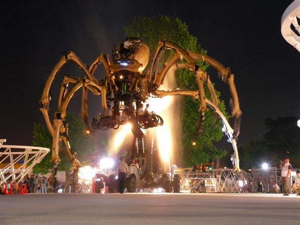 Brr: een angstaanjagende robotspin