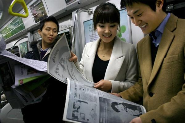 Buigbaar e-papier: de nieuwe krant?