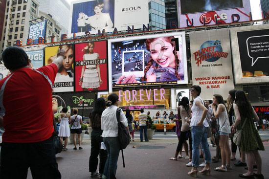 Interactief billboard toont de toekomst van adverteren