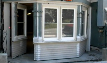 Video: verbogen garage