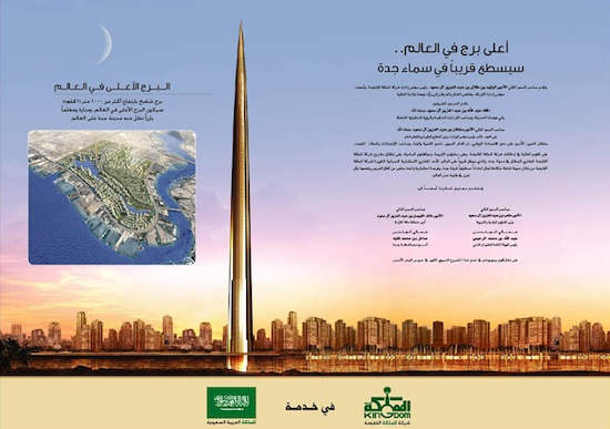 Kingdom Tower: de hoogste toren ter wereld