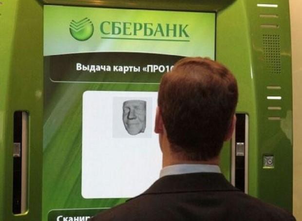Pinautomaat in Rusland weet wanneer je liegt