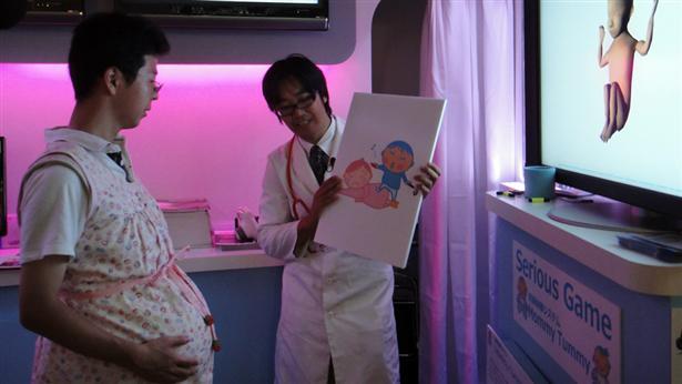 Mommy Tummy: zwangerschapssimulator