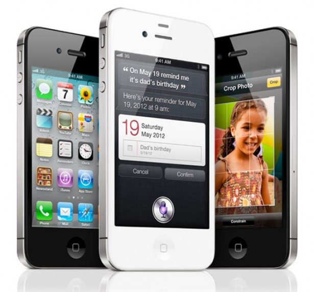 Apple kondigt iPhone 4S aan
