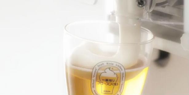 Bevroren schuim houdt je bier koud