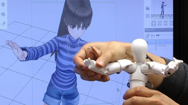Tekenpop geeft 3D-modellen weer
