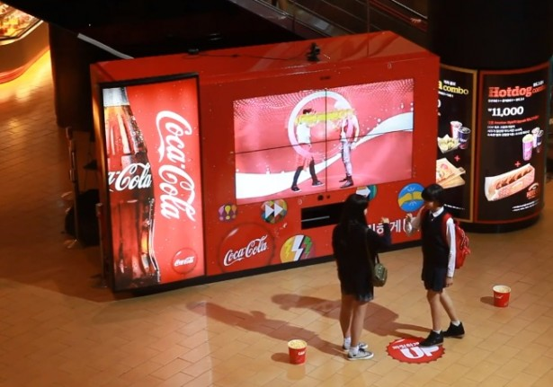 Dansen voor gratis cola