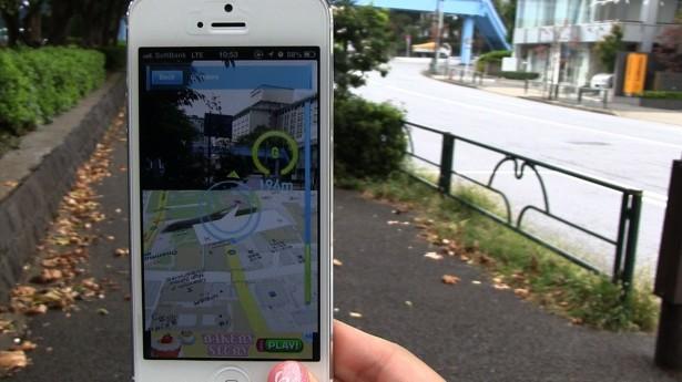 De handigste map-app ooit?