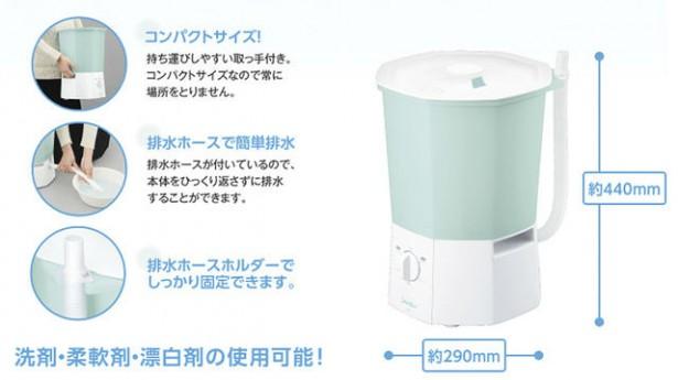 kleine-wasmachine3