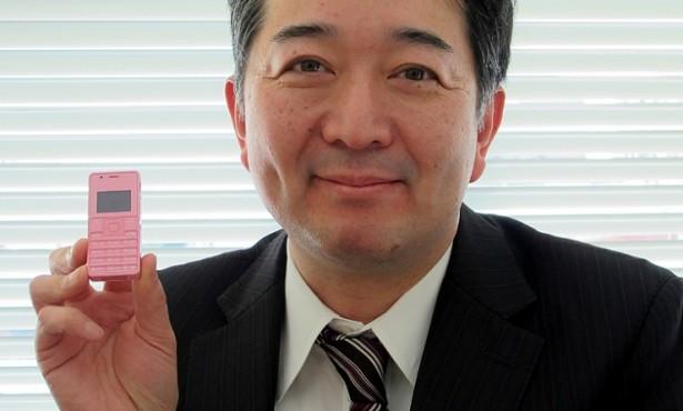De kleinste en lichtste mobiele telefoon ooit?