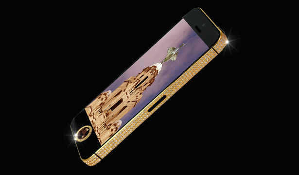 Deze iPhone 5 kost meer dan 11 miljoen