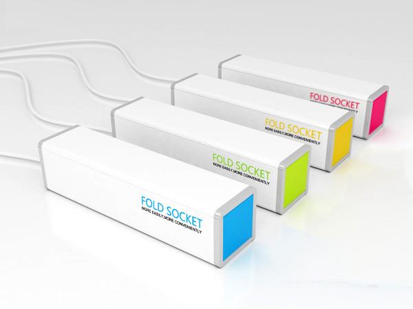 Fold Socket: een betere stekkerdoos