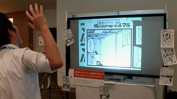 Manga Generator laat je spelen in je eigen manga-comic