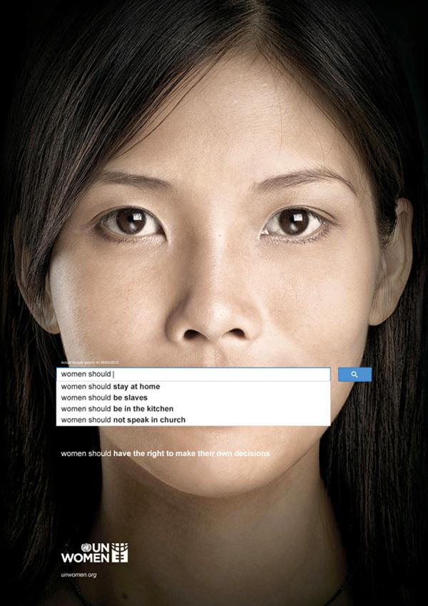 google-autocomplete-reclame4