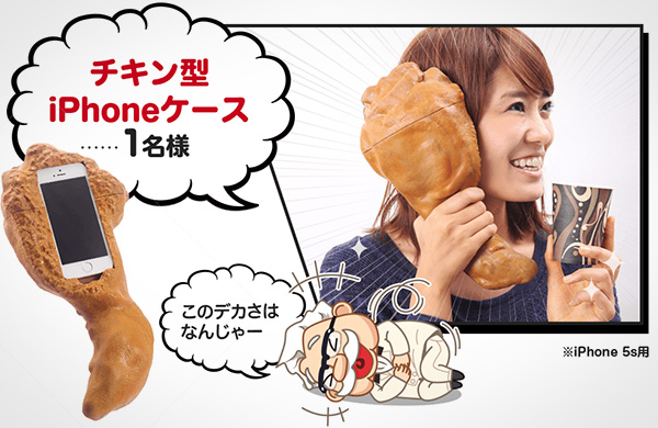 De krankzinnige manier waarop KFC Japan meer kip wil verkopen