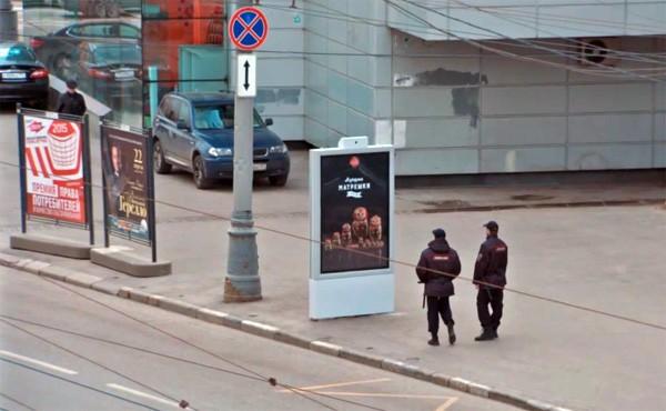Burgerlijke ongehoorzaamheid: een advertentie die niet zichtbaar is voor de Russische politie