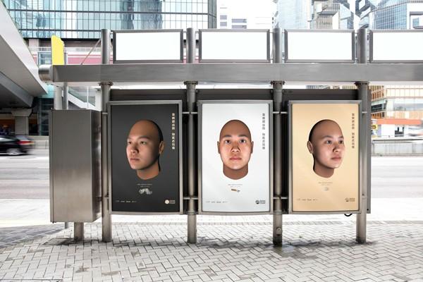 Troep gemaakt? Met je DNA kan men je gezicht op een billboard zetten
