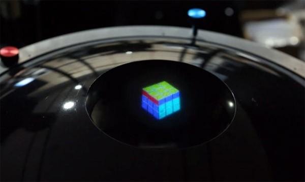 Is dit 's wereld eerste driedimensionale hologram?