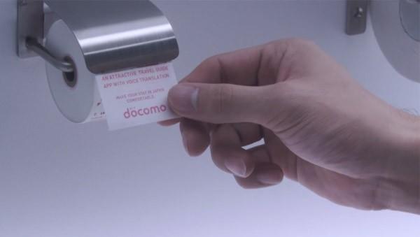 Op Tokio Airport is er nu wc-papier voor smartphones