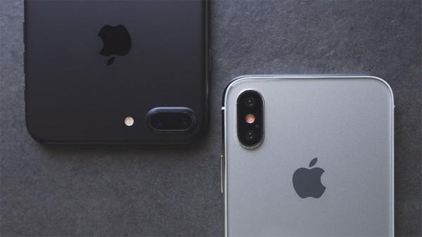 Dit is hoogstwaarschijnlijk de iPhone 8