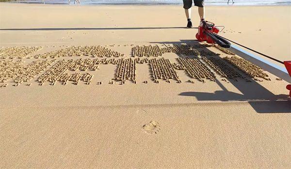 Deze gigantische printer maakt beeltenissen in het zand