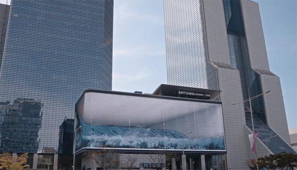 Optische illusie in Seoul imponeert met digitaal water