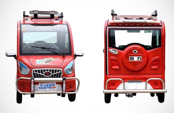 """Changli Nemeca: de goedkoopste elektrische """"auto"""" ter wereld"""